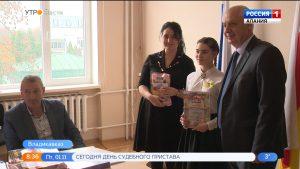 Во Владикавказе подвели итоги детского литературного конкурса «Къостайы фадонта»