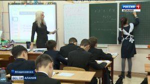 В школах республики работают математические кружки для одаренных детей