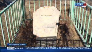 Состояние могилы Зураба Магкаева, возглавившего первое осетинское посольство в Санкт-Петербург, возмутило общественность республики