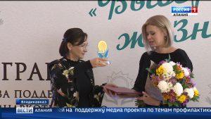 Во Владикавказе наградили победителей конкурса за лучшую журналистскую работу и лучший антинаркотический проект в СМИ