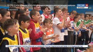 Во Владикавказе стартовал фестиваль по параспорту среди школьников