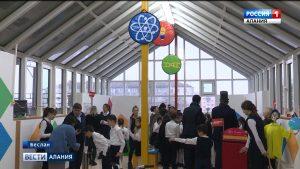 В восьмой школе Беслана открылся «Парк научных развлечений»