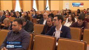 Во Владикавказе прошли публичные слушания бюджета на ближайшие три года