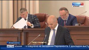 Объем доходов республиканского бюджета в 2020 году составит около 31 миллиарда рублей
