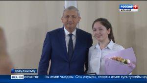 Битарты Вячеслав паспорттæ радта 23 лæппу æмæ чызгæн