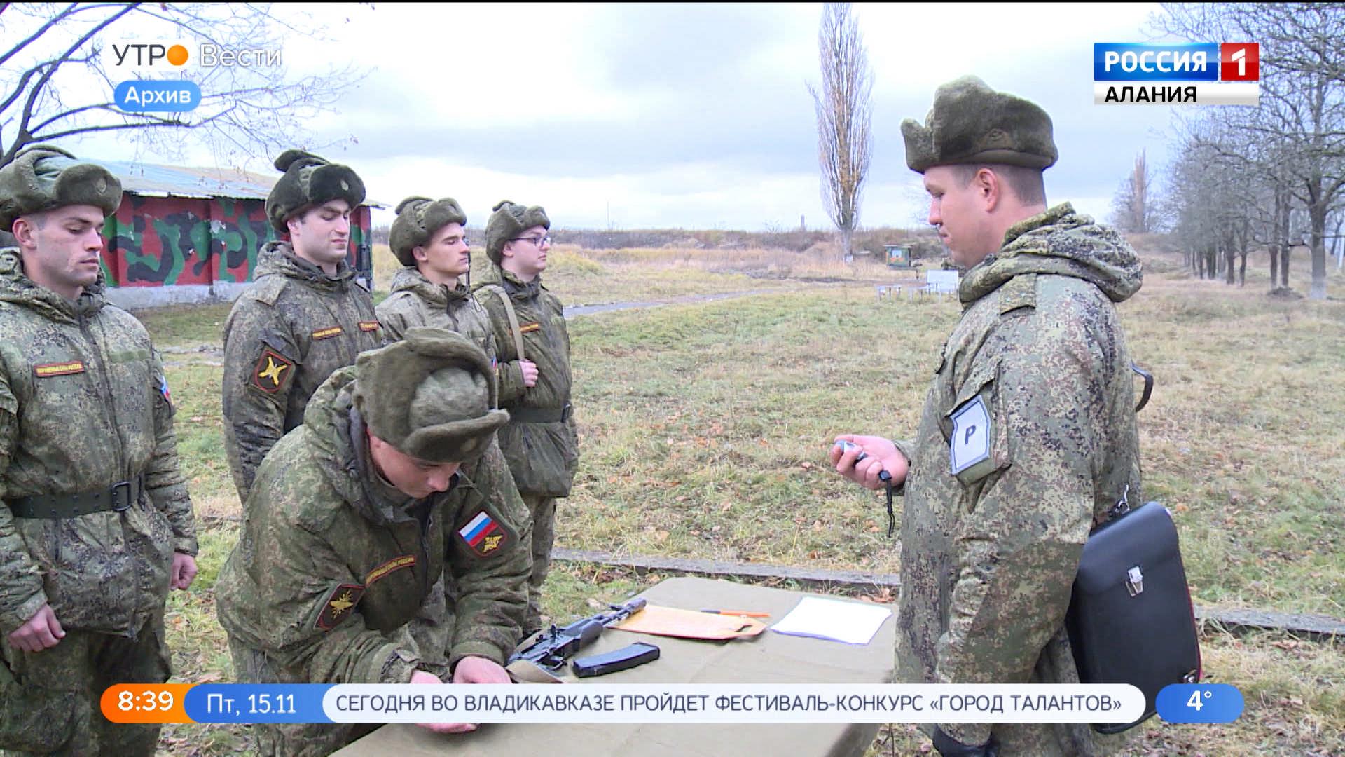 Во Владикавказе отметят всероссийский день призывника