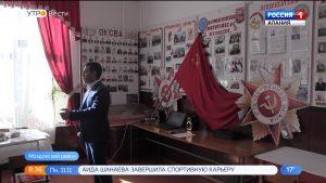 В Моздоке отметили годовщину Октябрьской революции