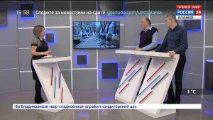 Россия 24. Владикавказ глазами современников