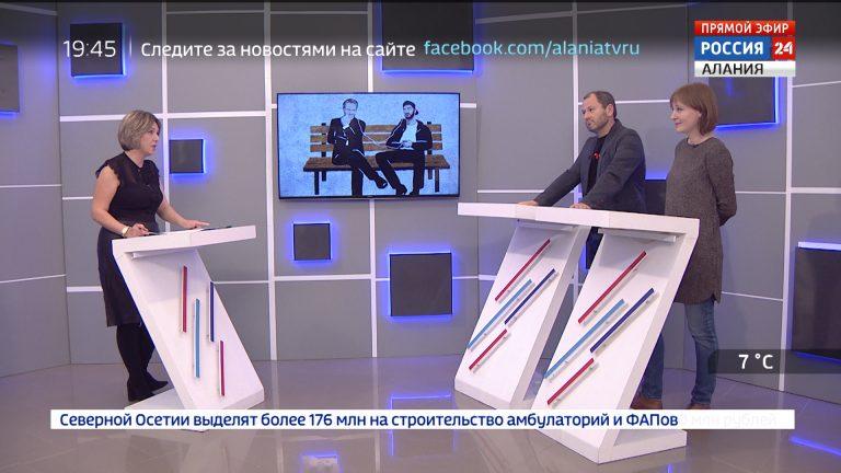 Россия 24. Проект «Люблю Осетию»: стрит-арт во Владикавказе