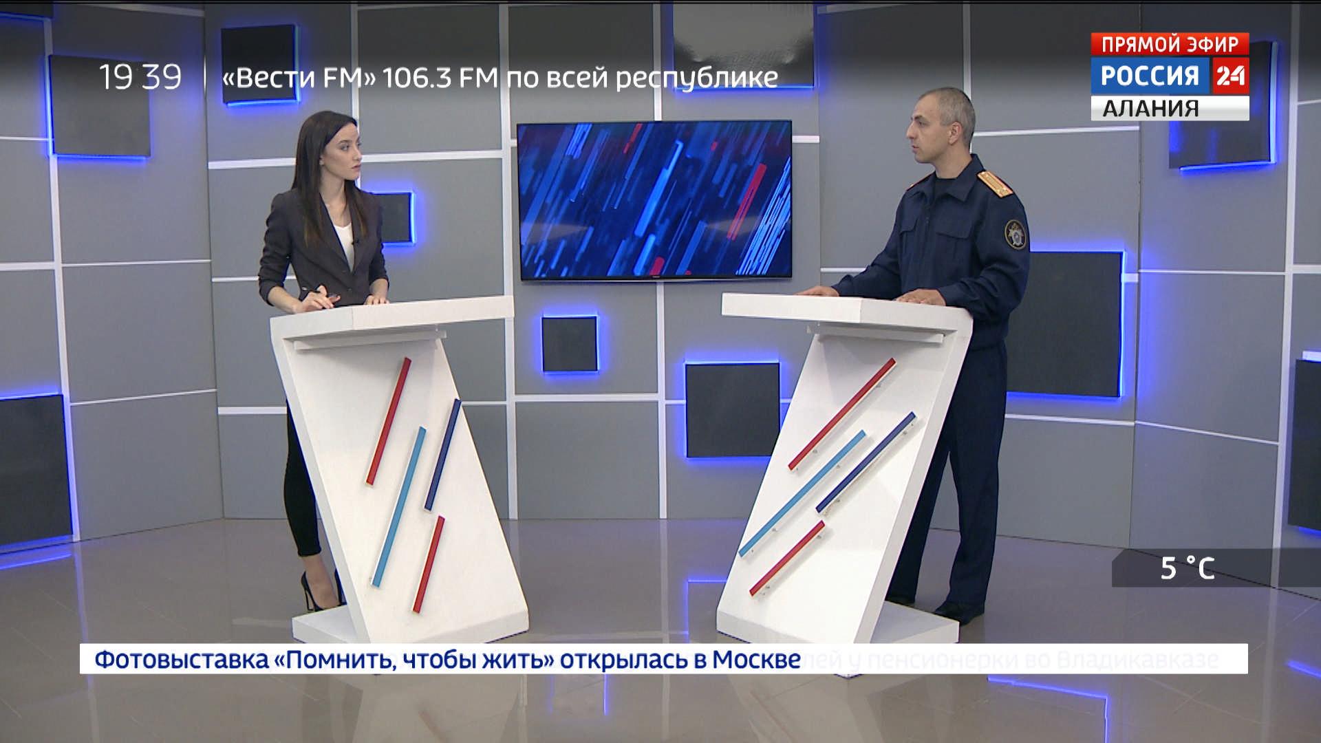 Россия 24. Почему взрослые люди уходят из дома?