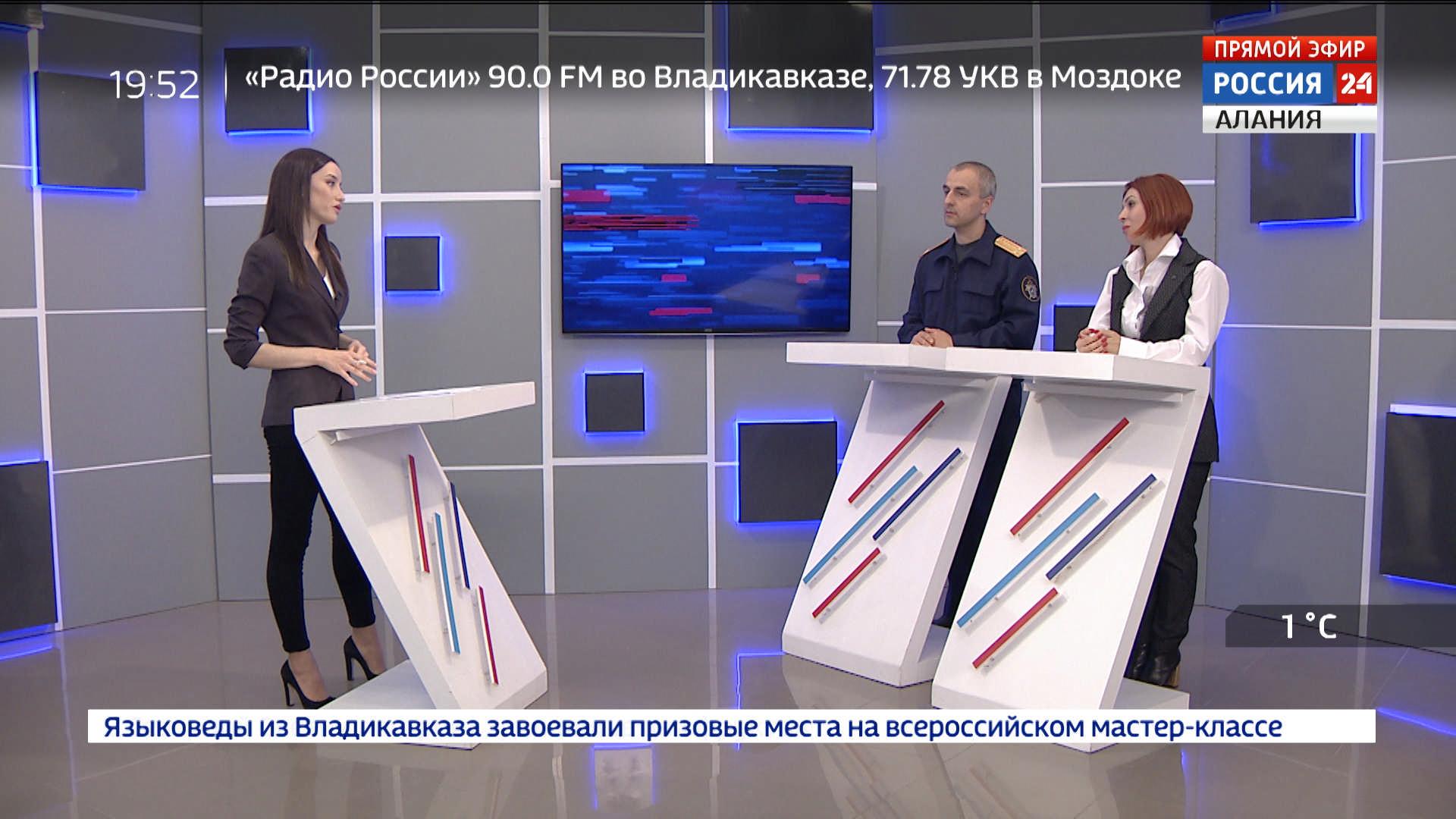 Россия 24. Почему подростки уходят из дома?