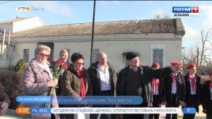 Родственники фронтовика, погибшего в Моздокском районе, посетили село Киевское