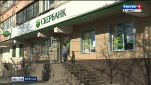 Сбербанк отметил 178-летие акцией «Зеленый день»