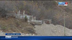 Жители Галона просят укрепить насыпной склон, на котором расположено кладбище