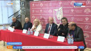В Северной Осетии открылся театральный фестиваль «Сцена без границ»