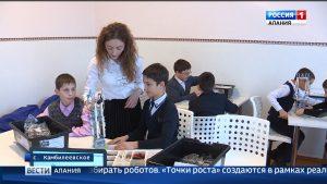 В сельских школах республики успешно функционируют образовательные центры «Точка роста»