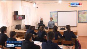 В января в Северной Осетии стартует программа «Земский учитель»