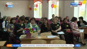 Учителя осетинского языка – в финале всероссийского конкурса