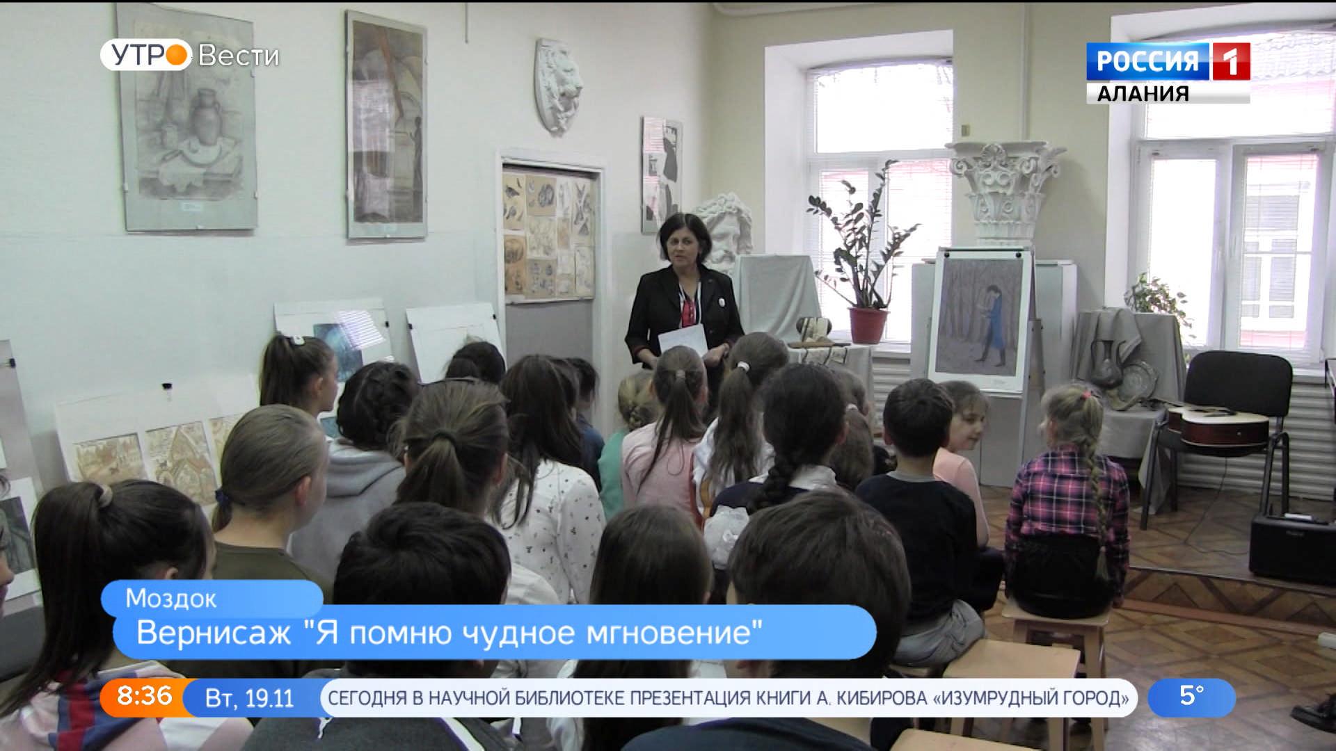 В Моздокской художественной школе прошел вернисаж «Я помню чудное мгновение»