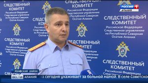 Прокуратура и Следственный комитет заинтересовались жилищным вопросом 95-летнего ветерана Тайбат Гибизовой