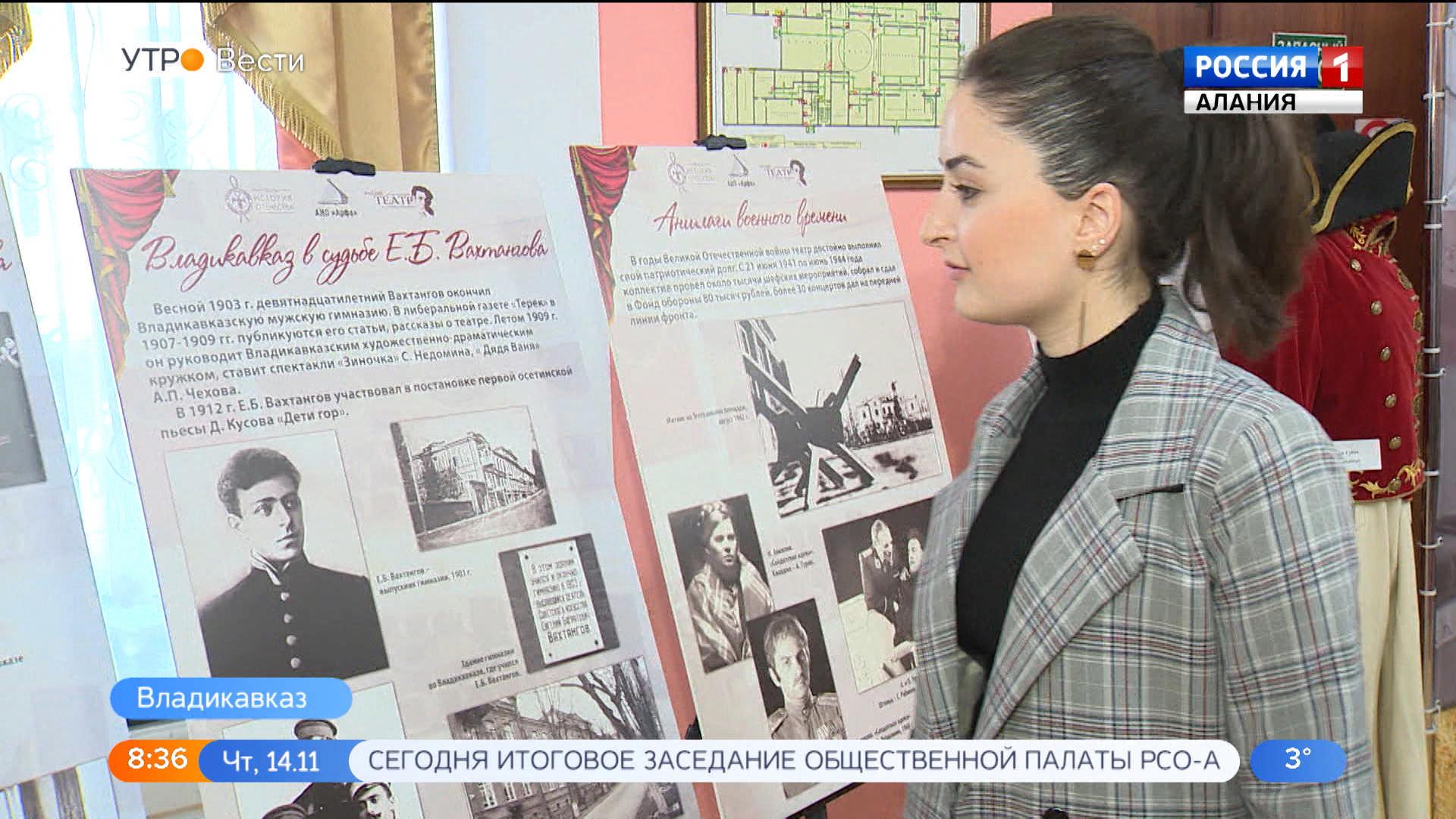 В Академическом русском театре открылась историко-документальная выставка «Легендарный театр Кавказа»