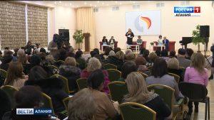 Совет женщин Северной Осетии направит обращение женщинам Ингушетии с призывом к добрососедству