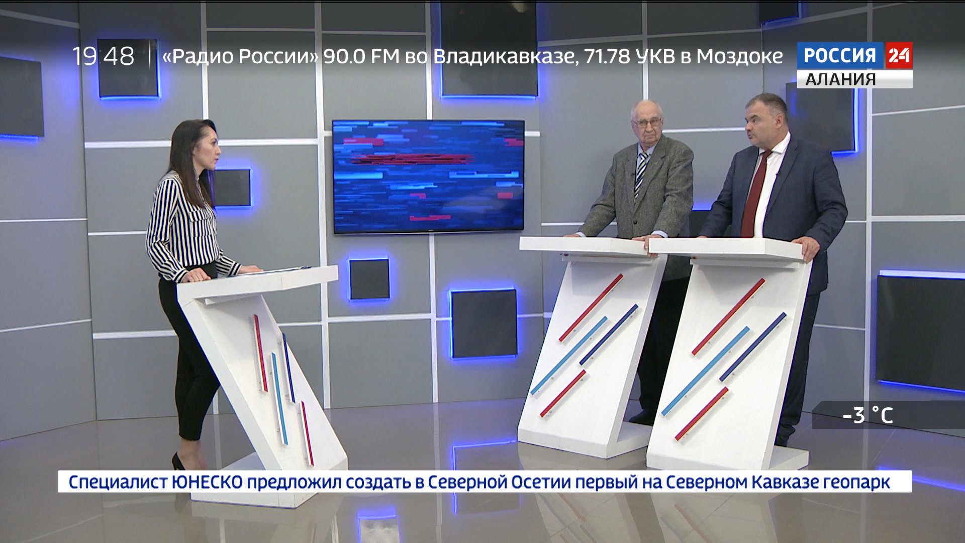 Россия 24. IX Международная научно-практическая конференция «Горные территории: приоритетные направления развития»