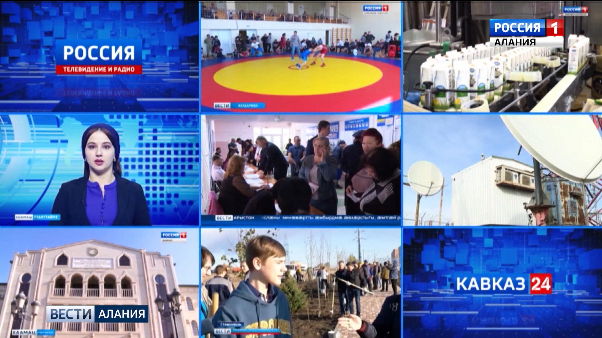 В Махачкале прошла презентация телеканала ВГТРК «Кавказ-24»