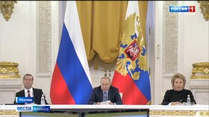 Вячеслав Битаров принял участие в заседании Госсовета