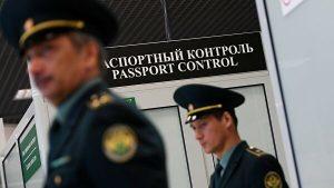 Более 37 тысяч жителей Северной Осетии не смогут выехать за пределы страны