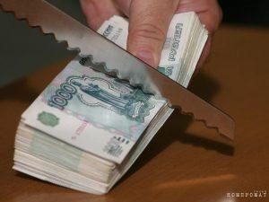 Участники ОПГ, обвиняемые в многомиллионном хищении, предстанут перед судом во Владикавказе