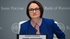 Набиуллина: реальные ставки по кредитам в России находятся на уровне стран с развивающейся экономикой