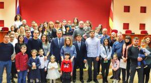 71 молодая семья Владикавказа получила жилищные сертификаты