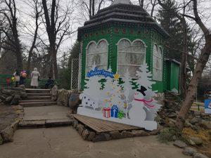 Отремонтированный Дом Деда Мороза откроется во Владикавказе в конце недели