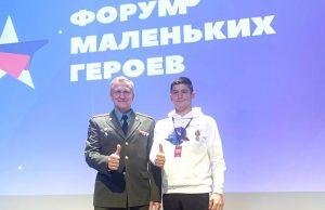 Студенту Профучилища №5 вручили медали «Юный Герой» и «За ратную доблесть»