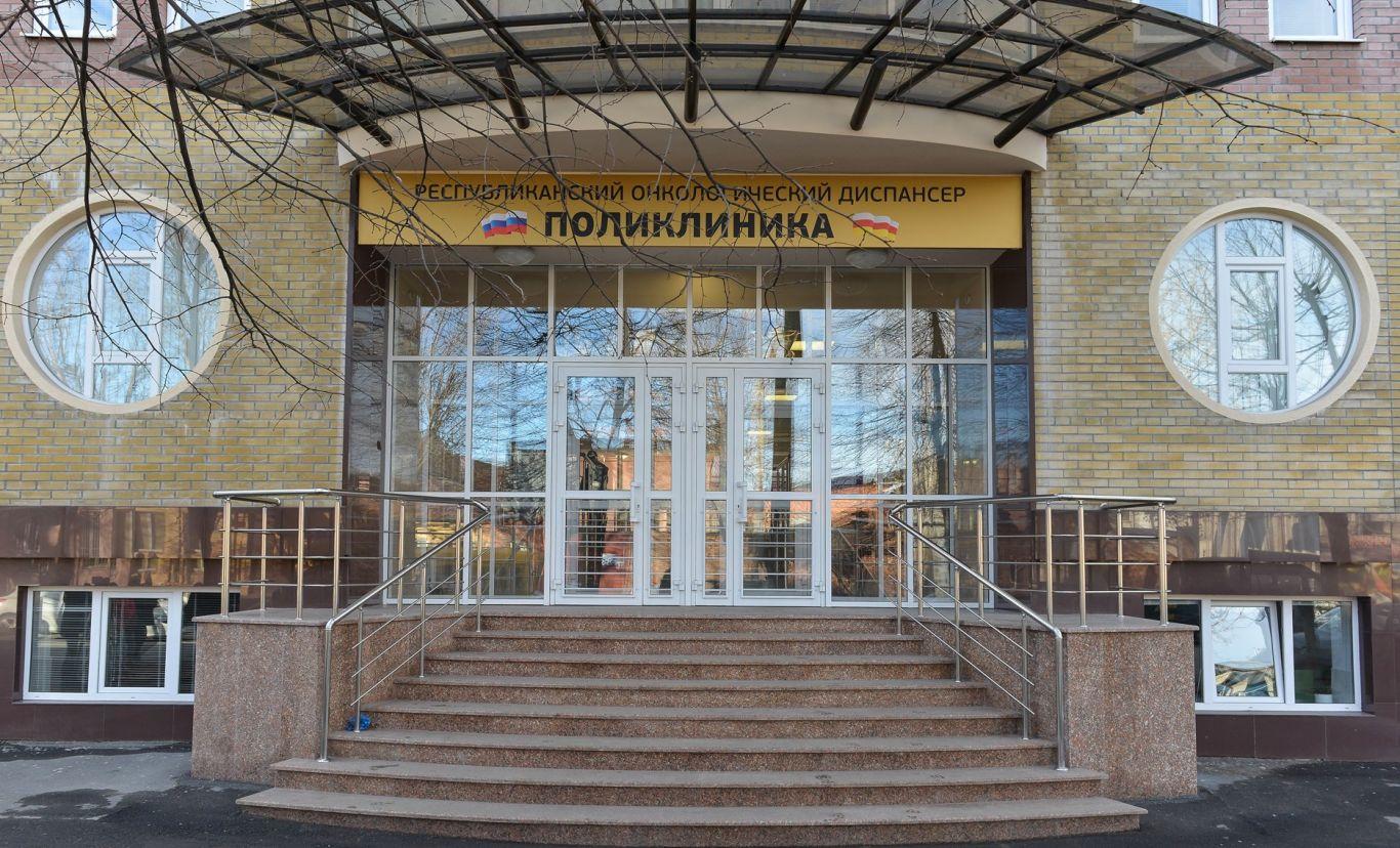 МВД: главврач республиканского онкодиспансера обеспечил победу фармкомпании в аукционах на поставку препаратов