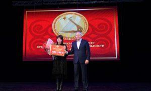 Во Владикавказе подвели итоги республиканского смотра художественной самодеятельности «Иры Фарн-2019»
