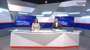 #Alanialab: Итоги года с Викторией Бокоевой и Батразом Томаевым