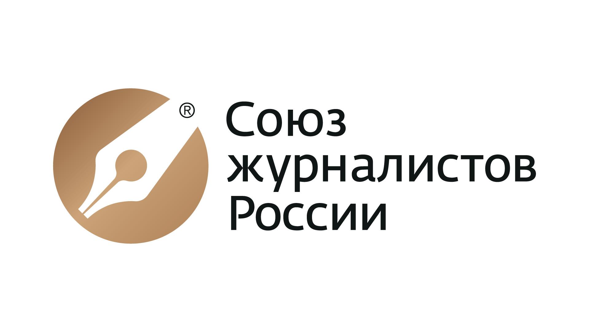 Союз журналистов России оказал помощь независимым СМИ республики и ветеранам медиаотрасли