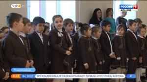 Первоклассников Аланской гимназии посвятили в гимназисты