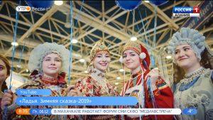 Ремесленники республики примут участие в выставке-ярмарке «Ладья. Зимняя сказка-2019»