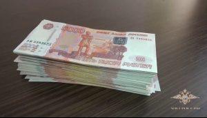 В Северной Осетии задержаны подозреваемые в сбыте фальшивых банкнот, оружия и ртути