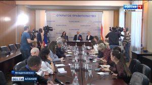 Студенты московских вузов из Северной Осетии могут рассчитывать на поддержку при трудоустройстве