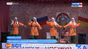 В Моздоке прошел «Фестиваль народов Кавказа»