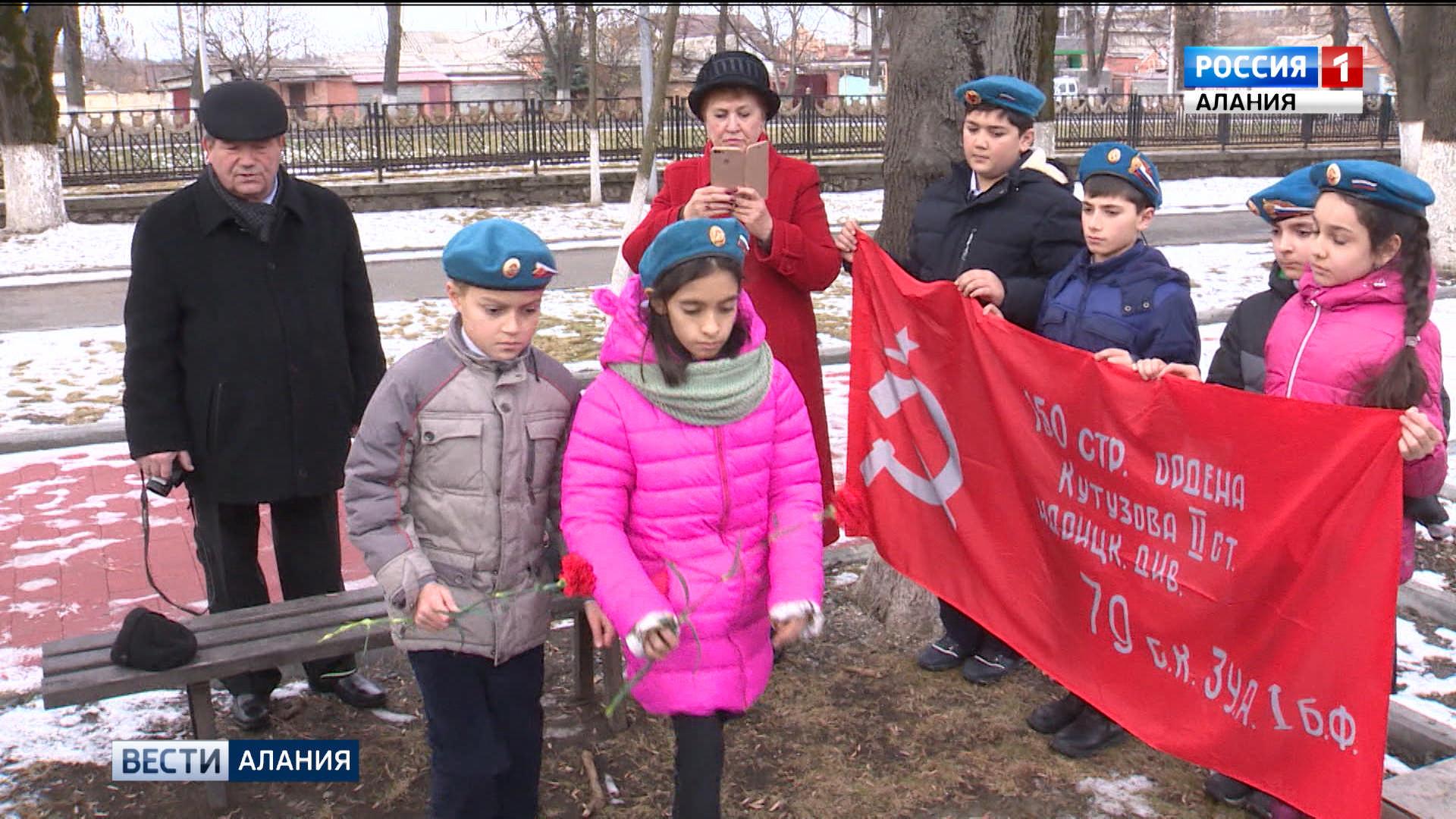 В Северной Осетии отметили День Героев Отечества
