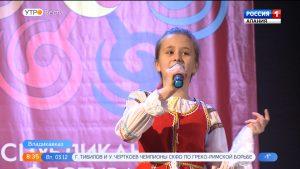 В Северной Осетии стартовал республиканский  фестиваль «Молодость Осетии»