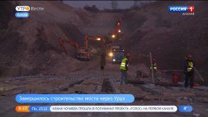 В Северной Осетии завершилось строительство моста через реку Урух