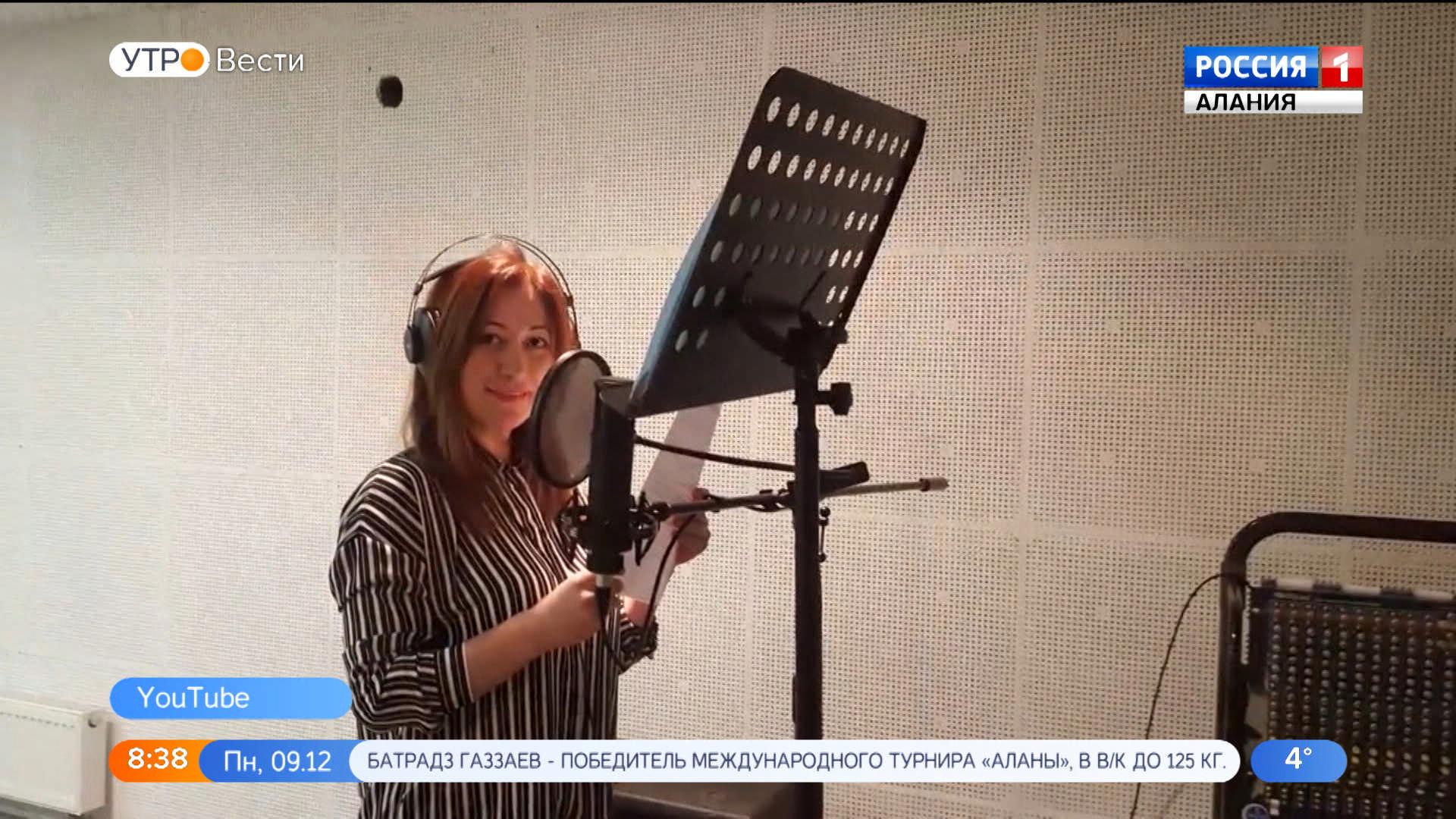 «Аудиопутешествие в мир сказок» вошло в сотню лучших проектов России