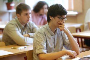 В Северной Осетии начнут формирование академических классов в школах