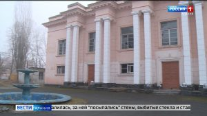 Жители Беслана надеются на возрождение Дворца культуры БМК